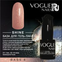 Shine база для гель-лака Vogue Nails №4, 10ml