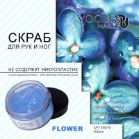Скраб Flower, Vogue Nails Ru