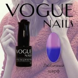 Гель лак Vogue nails термо Любимый шарф, 10ml